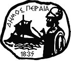 Municipality_of_Piraeus_Logo.jpg