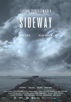 SIDEWAY by Tayfun Pirselimoglu