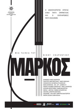 MARKOS A3POSTER_FINALWHITE_WEB