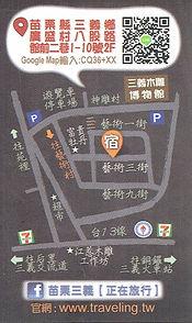 民宿名片背面.jpg