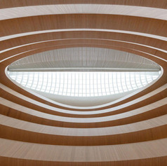 Santiago Calatrava, biblioteca de la Facultad de Derecho de la Universidad de Zúrich