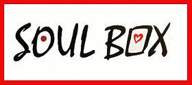 soulbox logo