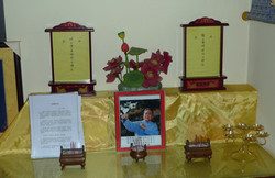 Hôtel des ancêtres - Feng Zhiqiang