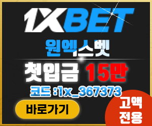 1xbet-1.png