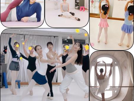 ピラティスクラス 経験者バレエの木曜日♥️