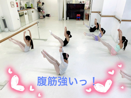 当スタジオの小学生は動きが軽い💕1年生から4年生は中等科A