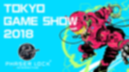 Tokyo Game Show Logo.png
