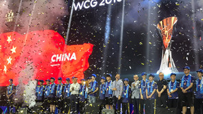 WORLD CYBER GAMES 2019-Future for VR Esports