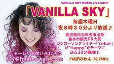 FMぎのわん_YouTube.jpg