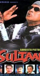 New Hindi Movie Mp3 Song Download - westerntrader