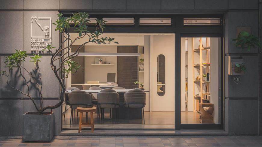 晃 室 設 計 - 辦 公 室 案