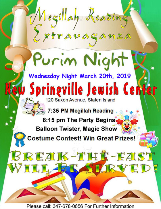 PURIM PARTY!!