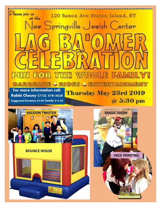 LAG BA'OMER PARTY!!