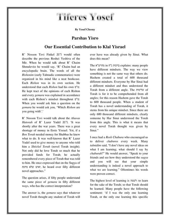 A Vort For Shabbas | Parshas Yisro