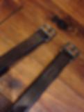 Stirrup leather repair