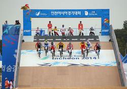 Cycling-BMX-Incheon-2014_5323442015845