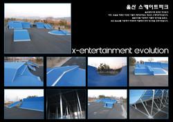 xee3 ULSAN_Park