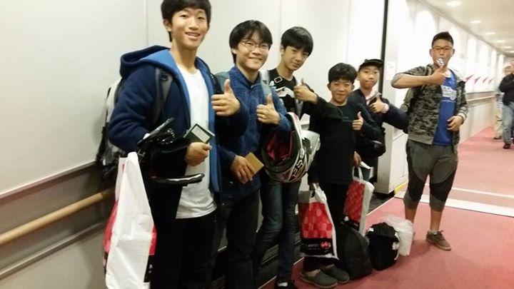일본 국제대회 출국장