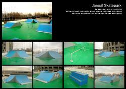 xee6 Jamsil_Park