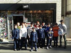 WBASE Shop