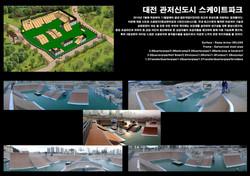 xee9 Daejron_Park