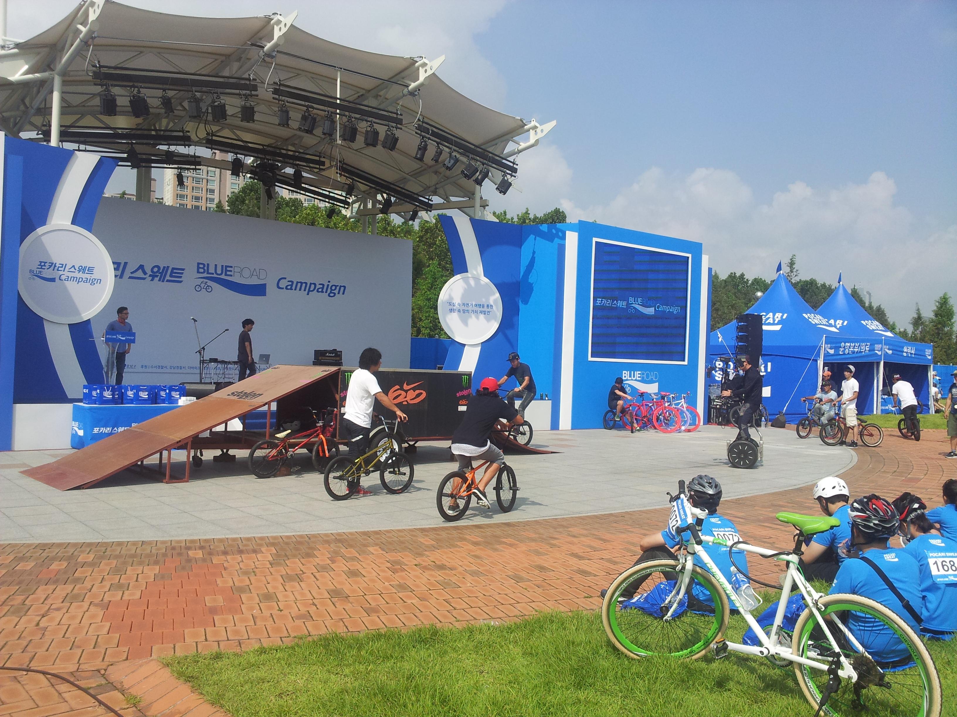 올림픽공원 행사