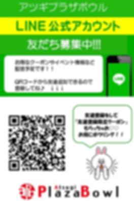 LINE POP.jpg