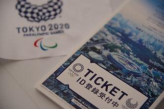 TokyoGaymes11.jpg
