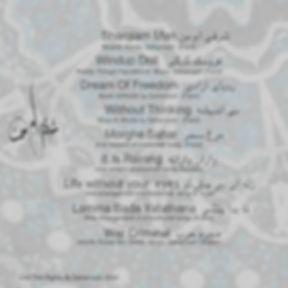 Sharqiam man back side 4.jpg
