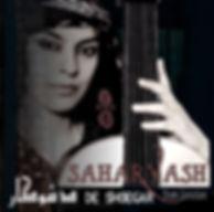 De Shoegar/ Saharvash.jpg