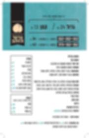 Menu_4.9.18-page-001.jpg