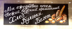Оформление для АЗБУКИ ВКУСА_40.jpg