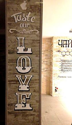 Оформление стен для Мсье Круассан.jpg
