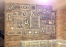 Оформление стен для Мсье Круассан_2.jpg