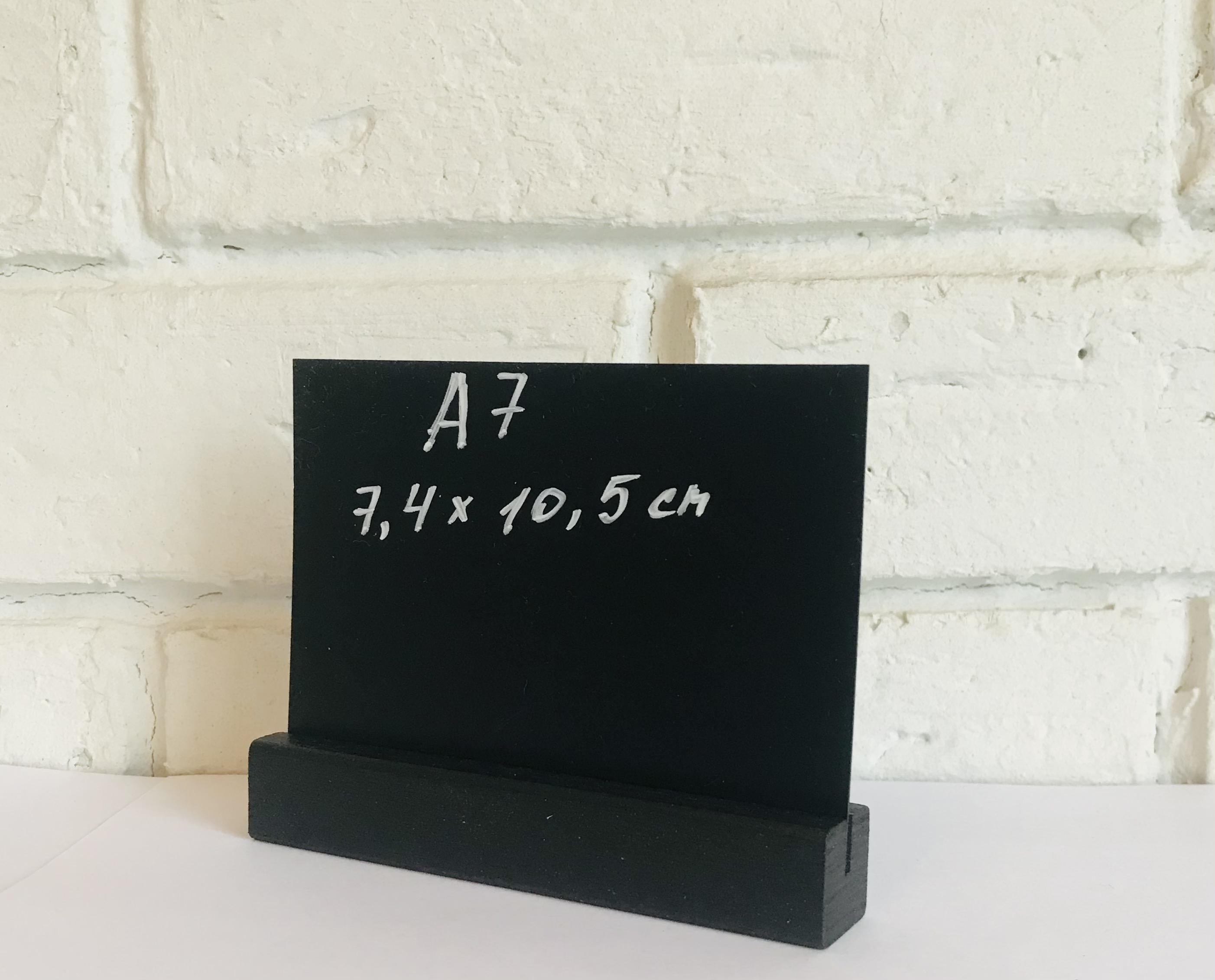 Меловой ценник А7 А8 на деревянной подст