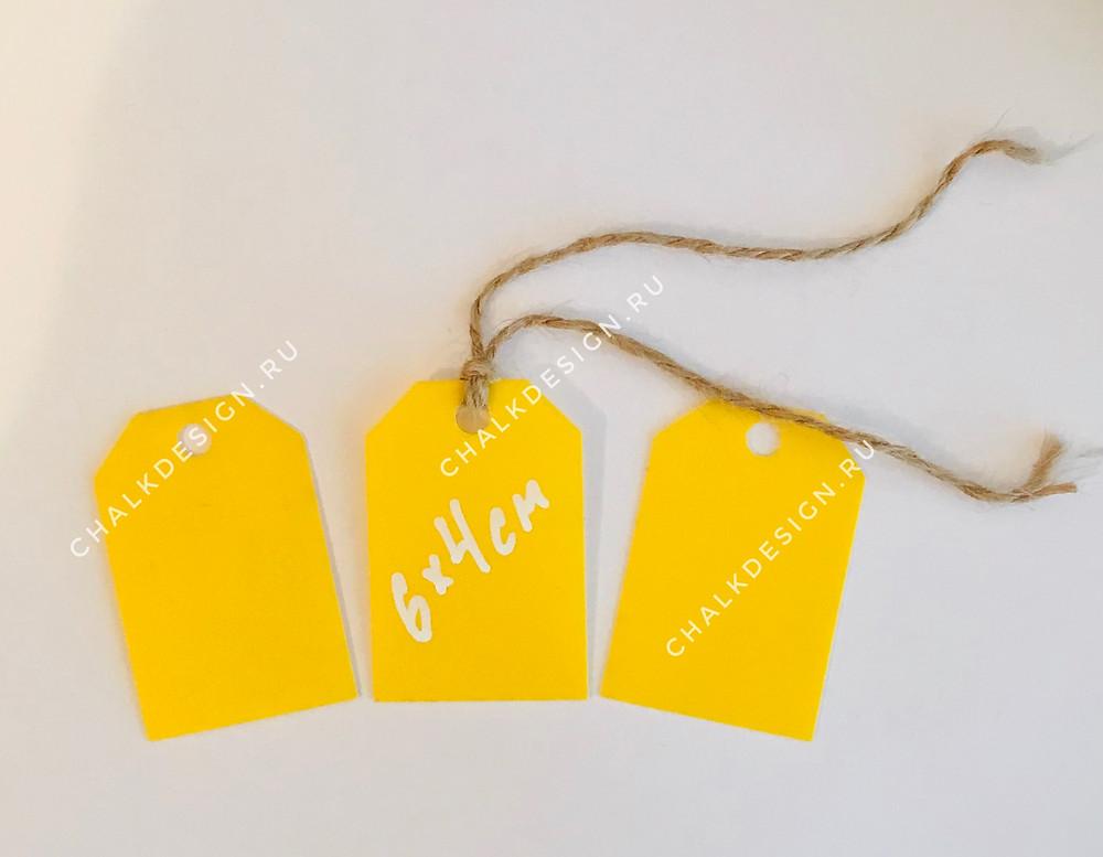 Меловой ценник-бирка желтый