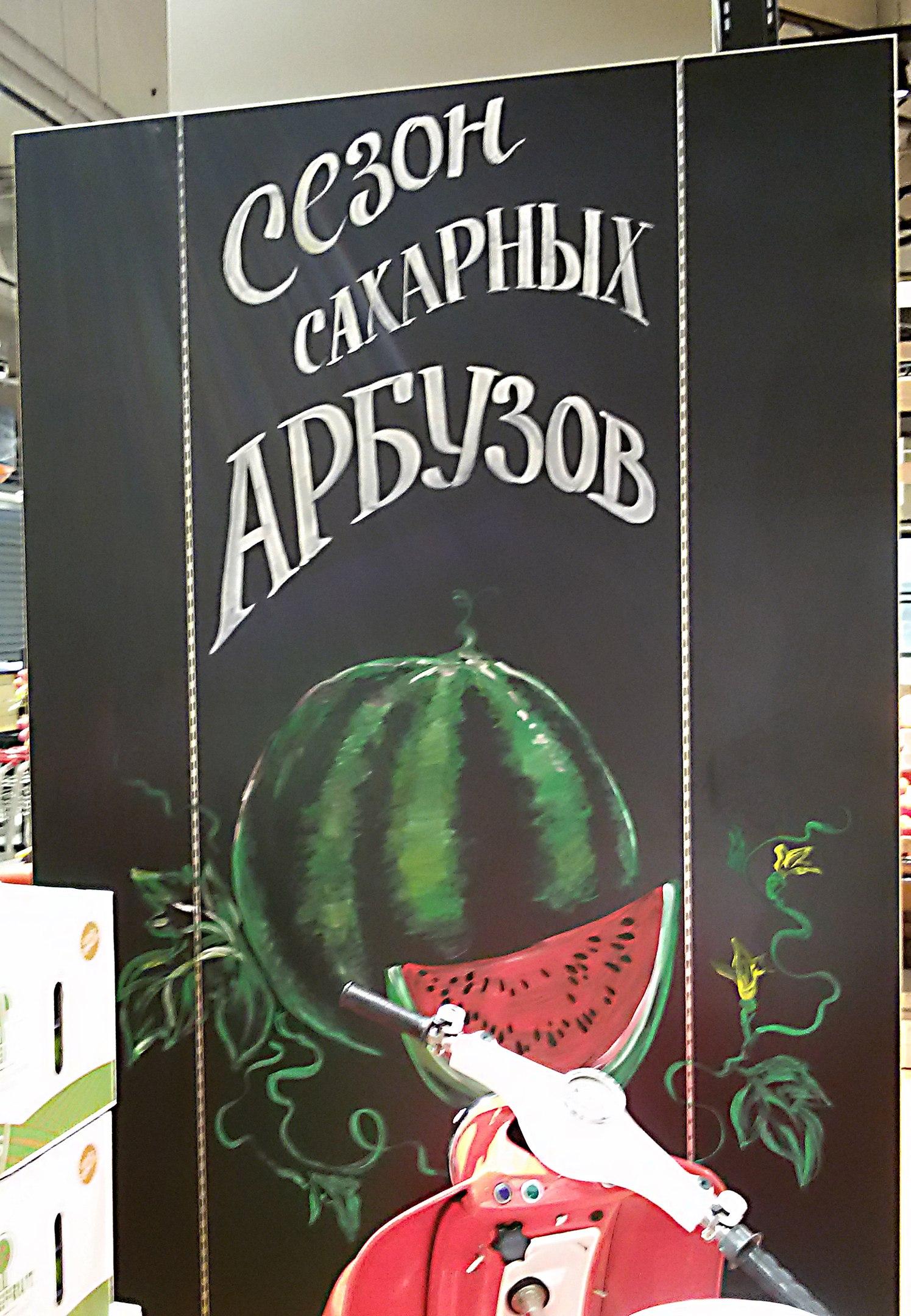 Оформление для АЗБУКИ ВКУСА_31.jpg