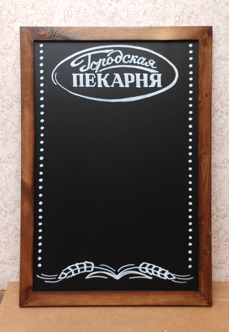 ГОРОДСКАЯ ПЕКАРНЯ_7.jpg