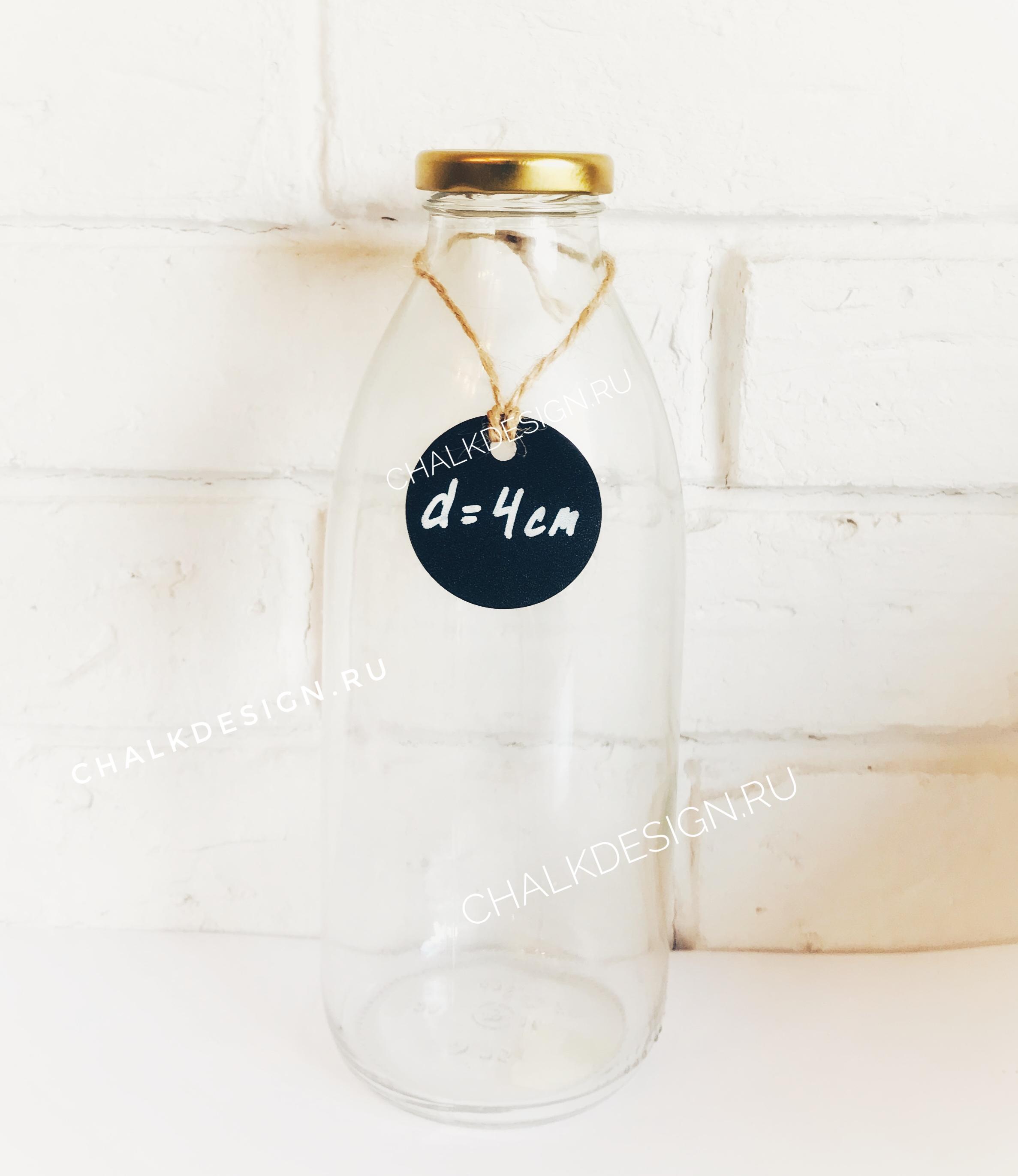 Ценник на бутылку купить в наличии (1).j