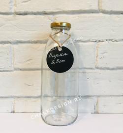 Меловой ценник бирка 5,5см на бутылку (2