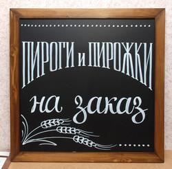 ГОРОДСКАЯ ПЕКАРНЯ_5.jpg