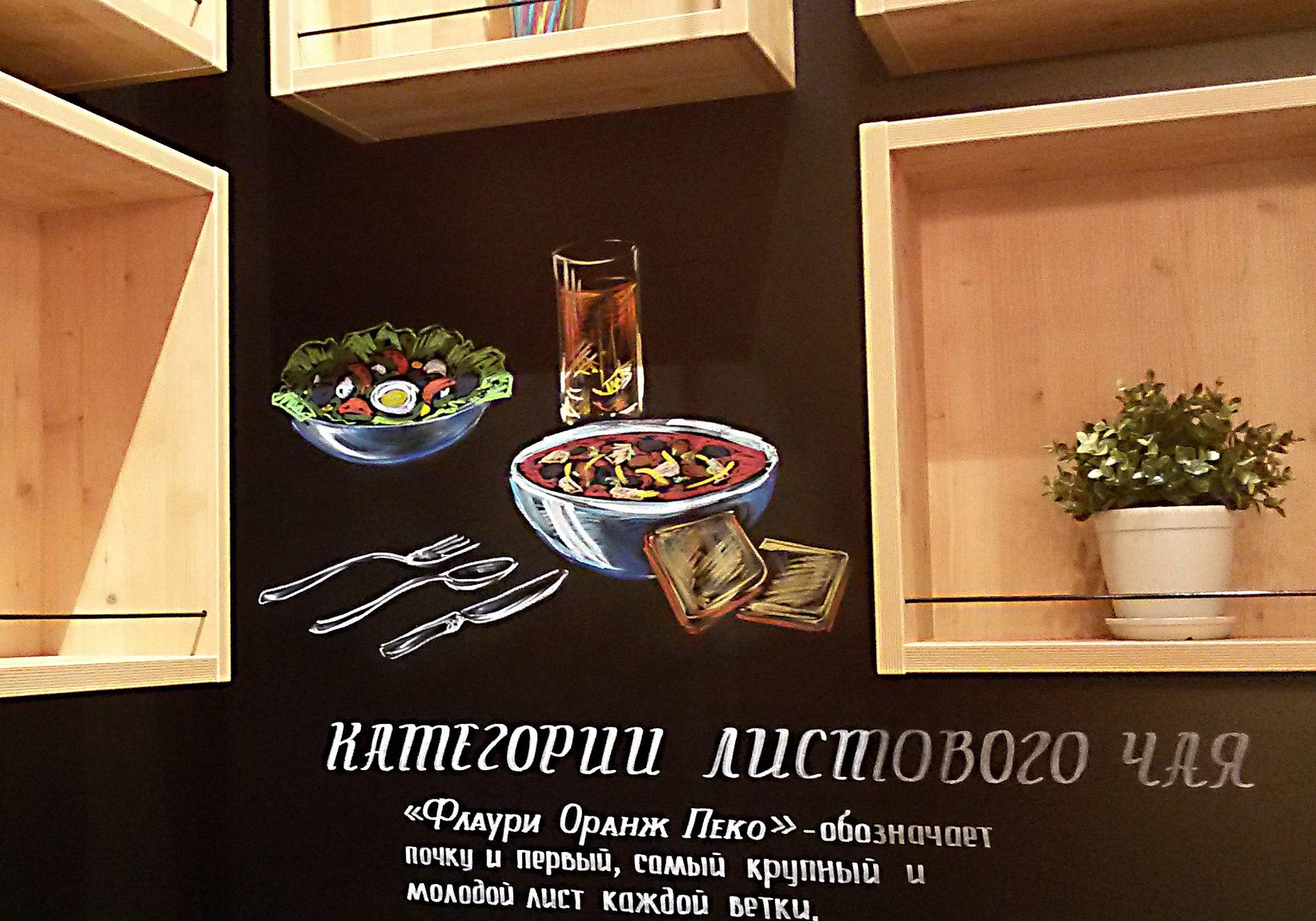 Оформление для АЗБУКИ ВКУСА_19.jpg