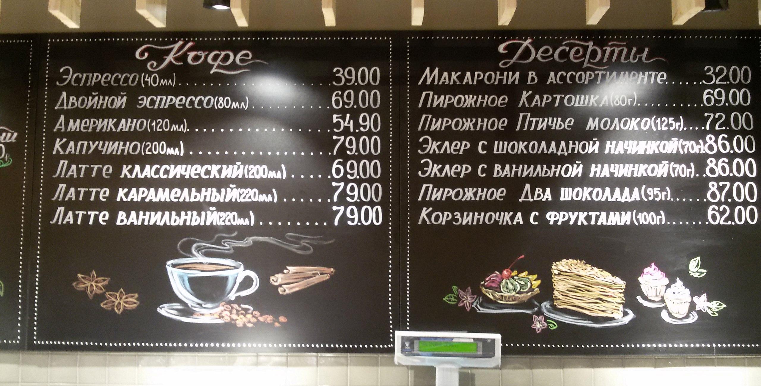Оформление для АЗБУКИ ВКУСА_34.jpg