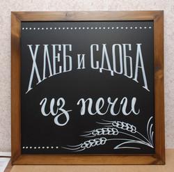 ГОРОДСКАЯ ПЕКАРНЯ_6.jpg