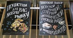 Оформление для АЗБУКИ ВКУСА_2.jpg