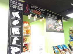 Оформление меловых досок магазин свежего Мяса (3).jpg