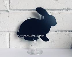 Меловой ценник Кролик