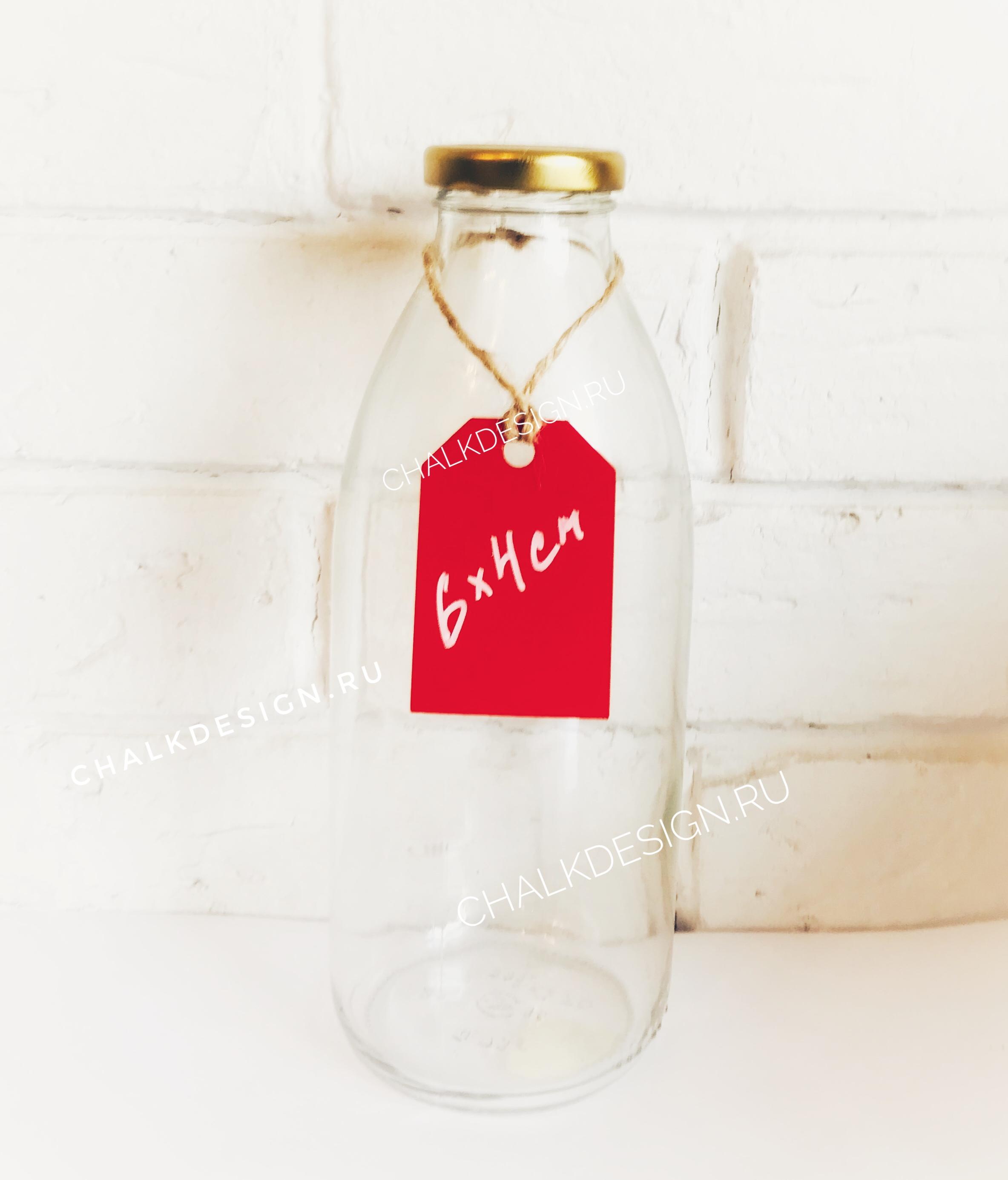 Ценник на бутылку купить в наличии (9).j