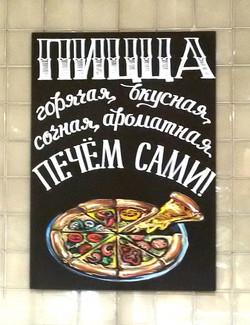 Оформление для АЗБУКИ ВКУСА_43.jpg