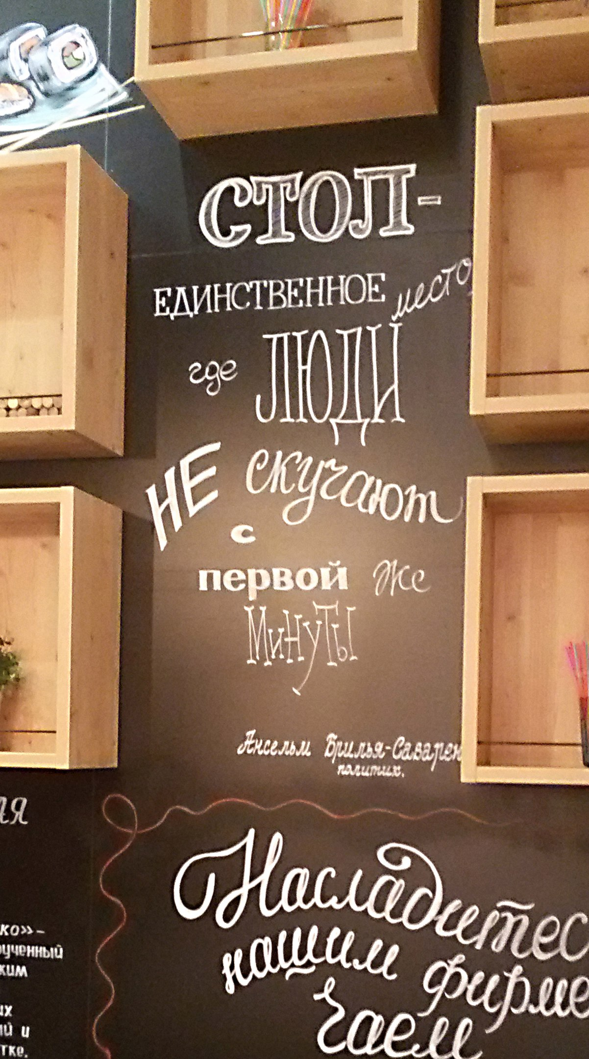 Оформление для АЗБУКИ ВКУСА_20.jpg